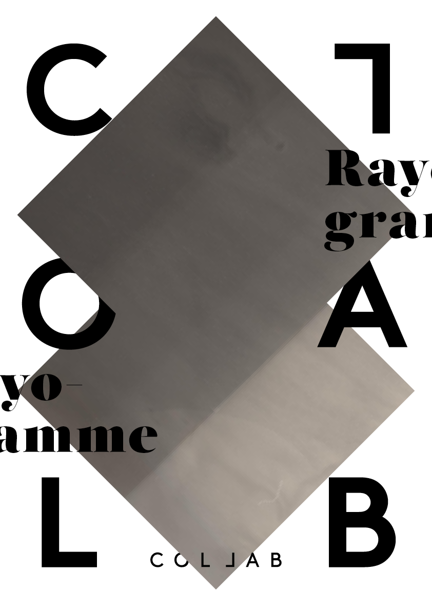affiche-du-jour-collab2